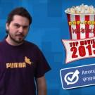 Αγαπημένες ταινίες του 2013!