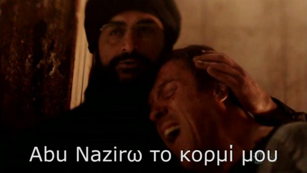 Homeland Parody: Abu Nazirω το κορμί μου
