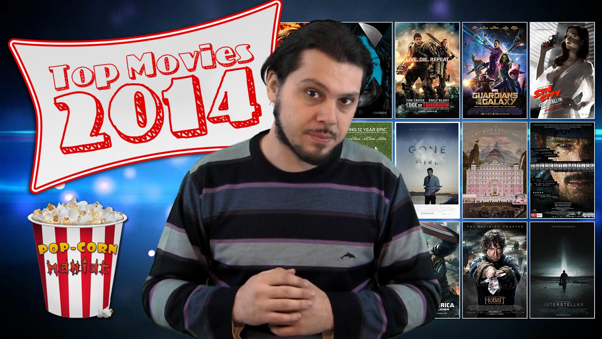 Αγαπημένες Ταινίες 2014