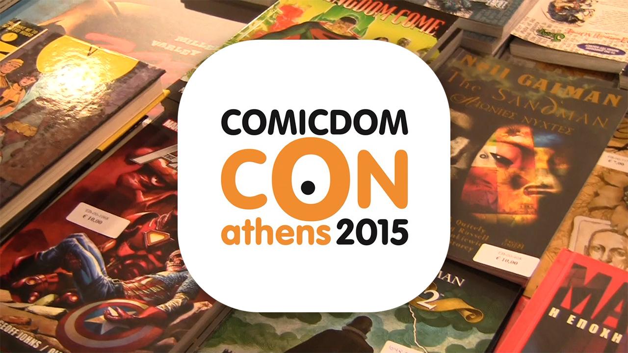 Comicdom Con Athens 2015