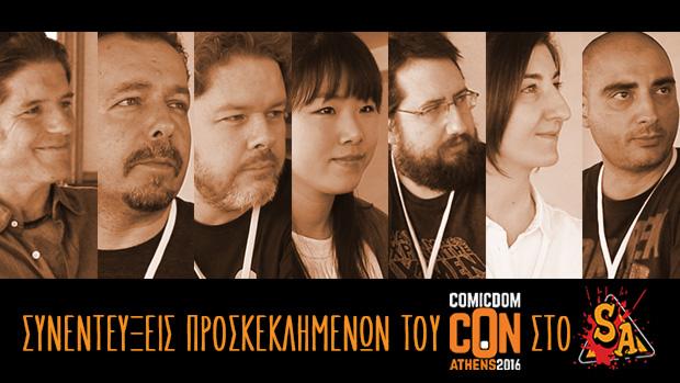COMICDOM-CON-ATHENS-2016-GUESTS