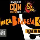 Ελληνικά Βραβεία Κόμιξ 2016 – Τελετή Απονομής