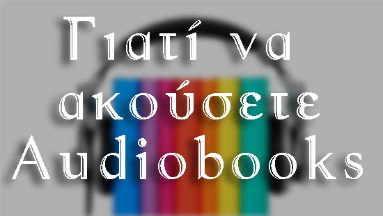 audiobooks3