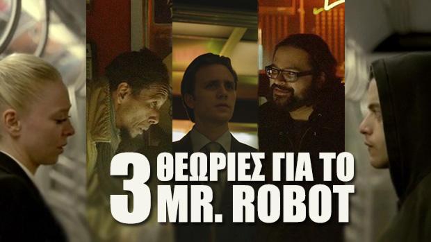 mr-robot-theories-3