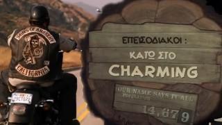 Sons of Anarchy Greek Parody Song : Κάτω στο Charming