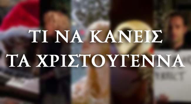 xmas_e-copy