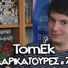 TomEk – Καρικατούρες ep.7