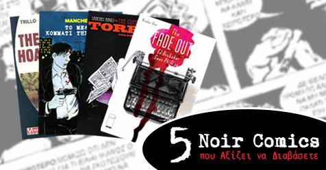 noir-comics-5