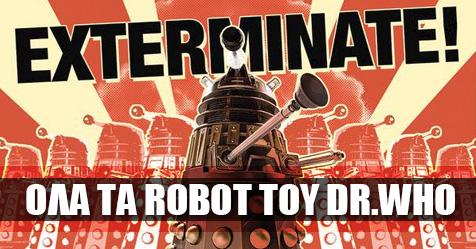 dr-who-robots