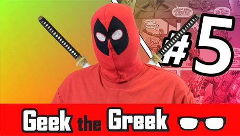 Blade Runner, Twitter διαμάχες & Deadpool των φτωχών στο Geek the Greek #5