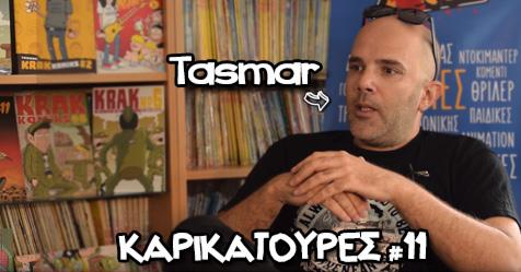 tasmar