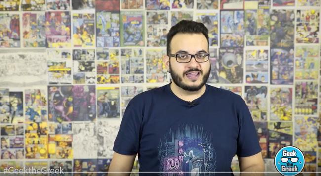 geek the greek