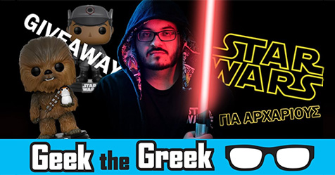 geek-the-greek-star-wars