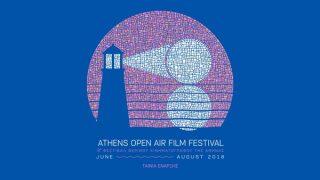Athens Open Air Film Festival 2018