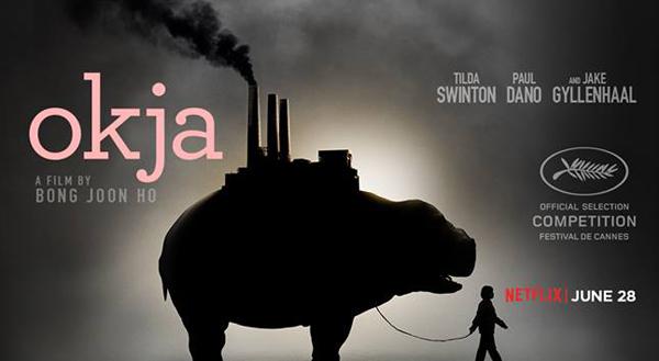 Okja (2017) – review