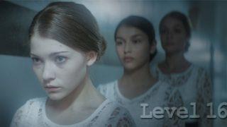 Level 16: Μια Young Adult δυστοπία με γεύση από Handmaid's Tale.
