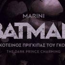 Batman – Ο Σκοτεινός Πρίγκιπας του Γκόθαμ