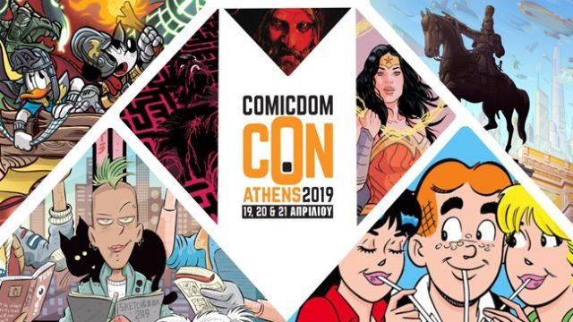 5+1 Κόμικς που ανυπομονούμε να δούμε στο Comicdom Con 2019