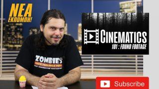 Cinematics 101 : Found Footage