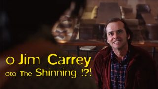 O Jim Carrey σε ρόλο Jack Torrance στο The Shinning!