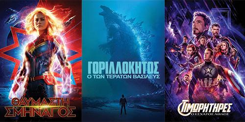 ancient-greek-movies